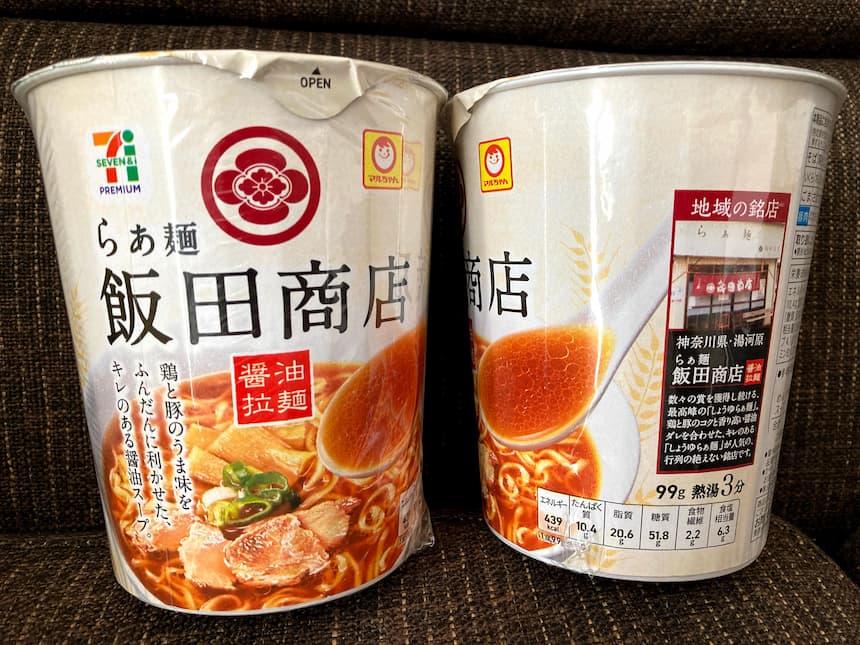 飯田商店×セブンイレブンのカップ麺